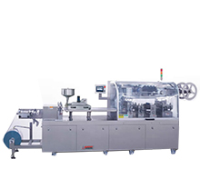 High Speed Blister Packaging Machine
