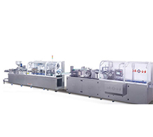 Automatic Medicine Packaging Production Line